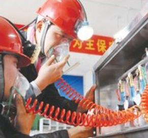 供水压风自救装置